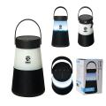 SABLE WIRELESS SPEAKER LANTERN